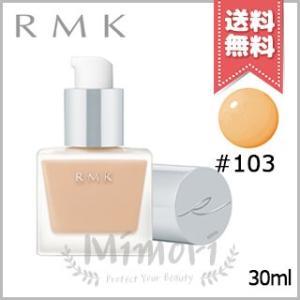 【送料無料】RMK リクイドファンデーション #103 SPF14・PA++ 30ml