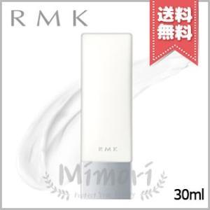 【送料無料】RMK ロングラスティングUV 30ml|mimori