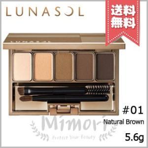【送料無料】LUNASOL ルナソル スタイリング アイゾーン コンパクト #01 Natural Brown ナチュラル ブラウン 5.6g