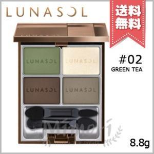 【 商品名 】  ルナソル マカロングロウアイズ #02 Green Tea            ...