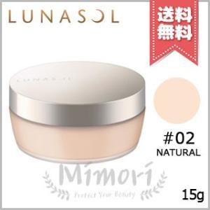 【送料無料】LUNASOL ルナソル エアリールーセントパウダー #02 Natural 15g mimori