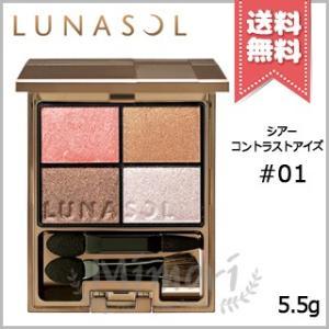 【送料無料】LUNASOL ルナソル シアーコントラストアイズ #01 Coral Coral コー...