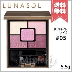 【 商品名 】 ルナソル ジェミネイト アイズ #05 RB  【 ブランド 】 LUNASOL ル...