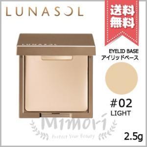 【 商品名 】 ルナソル アイリッドベースN #02 ライト                 LUN...