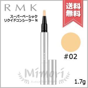 【送料無料】RMK スーパーベーシック リクイド コンシーラー N #02 SPF30 PA++ 1...