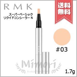 【送料無料】RMK スーパーベーシック リクイド コンシーラー N #03 SPF30 PA++ 1...