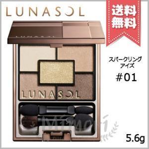 【送料無料】LUNASOL ルナソル スパークリングアイズ #01 Gold Sparkling ゴ...