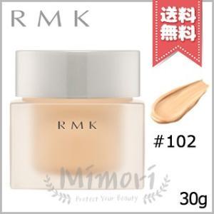 【送料無料】RMK クリーミィファンデーション EX #102 SPF21 PA++ 30g