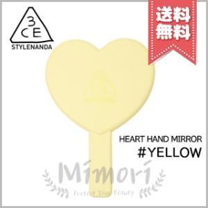 【送料無料】3CE ハート ハンド ミラー #YELLOW イエロー