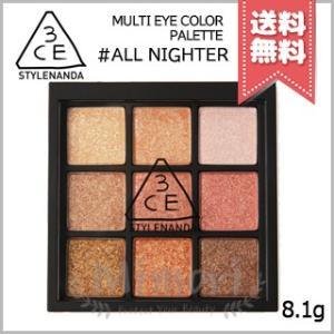 【送料無料】3CE マルチアイカラーパレット #ALL NIGHTER 8.1g