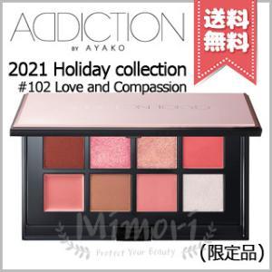 ADDICTION アディクション コンパクトアディクション エターナル イン ピンク #102 ※2021 Holiday collection