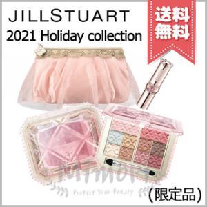 JILL STUART ジルスチュアート パレスドリーム コレクション 2021 Holiday collection