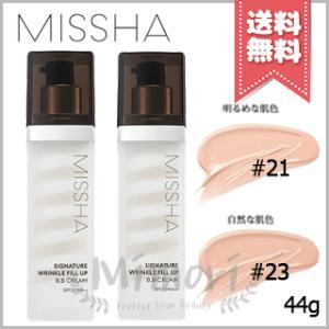 【送料無料】MISSHA ミシャ シグネチャー フィラー BBクリーム No.21 No.23 44...