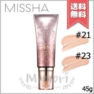 【送料無料】MISSHA ミシャ M シグネチャー リアルコンプリート BB クリーム NO.21 ...
