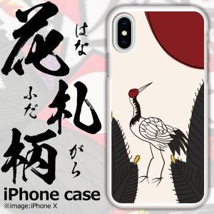 iPhoneケース 花札柄 スマホケース 和風 和柄 レトロ 携帯ケース ソフトケース The Shokunin mimus-shop