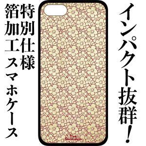 インパクト 大! 携帯ケース 携帯カバー スマホケース スマホカバー iPhoneケース iPhone5 iPhone5S iPhoneSE 金箔 はじけ梅 The Shokunin|mimus-shop