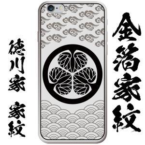 iPhone6 iPhone6s 携帯ケース 携帯カバー スマホケース スマホカバー 和風 和柄  iPhoneケース ソフトケース 家紋 The Shokuni mimus-shop