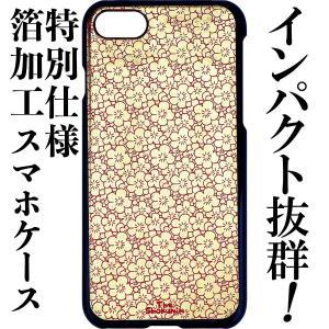 インパクト 大! 携帯ケース 携帯カバー スマホケース スマホカバー iPhoneケース iPhone7 8 金箔 はじけ梅 The Shokunin|mimus-shop