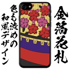 iPhoneSE (2020type) iPhone7 iPhone8 iPhoneケース スマホケース 携帯ケース スマホカバー 金箔 花札柄 和風 和柄 レトロ おしゃれ TheShokunin|mimus-shop