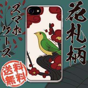 iPhoneSE (2020type) iPhone7 iPhone8 iPhoneケース スマホケース 携帯ケース スマホカバー 花札柄 和風 和柄 レトロ おしゃれ ソフトケース The Shokunin|mimus-shop