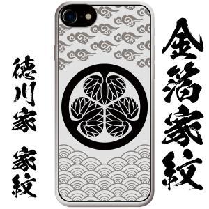 iPhoneSE (2020type) iPhone7 iPhone8 iPhoneケース スマホケース 携帯ケース スマホカバー 和風 和柄  ソフトケース 家紋 The Shokuni mimus-shop