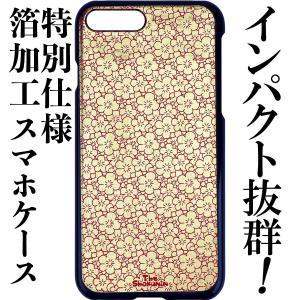 インパクト 大! 携帯ケース 携帯カバー スマホケース スマホカバー iPhoneケース iPhone7Plus 8Plus 金箔 はじけ梅 The Shokunin|mimus-shop