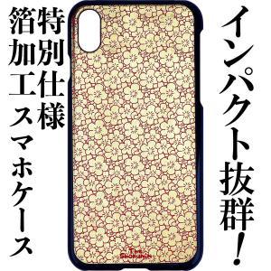 インパクト 大! 携帯ケース 携帯カバー スマホケース スマホカバー iPhoneケース iPhoneX iPhoneXS 金箔 はじけ梅 The Shokunin|mimus-shop