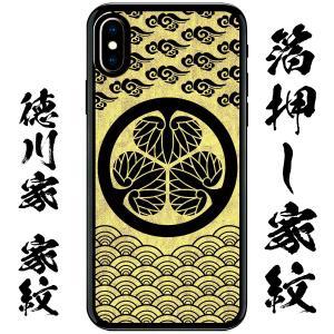 iPhoneX iPhoneXS 携帯ケース 携帯カバー スマホケース スマホカバー 和風 和柄  iPhoneケース 金箔 家紋 The Shokuni|mimus-shop