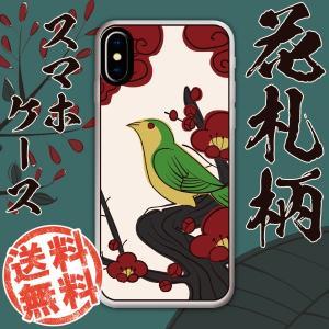 iPhoneX iPhoneXS 携帯ケース 携帯カバー スマホケース スマホカバー 花札柄 和風 和柄 レトロ おしゃれ iPhoneケース ソフトケース The Shokunin|mimus-shop