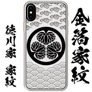 iPhoneX iPhoneXS 携帯ケース 携帯カバー スマホケース スマホカバー 和風 和柄  iPhoneケース ソフトケース 家紋 The Shokuni mimus-shop