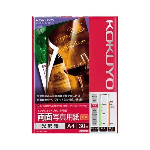 ポイント15倍(まとめ) コクヨ インクジェットプリンター用 両面写真用紙 光沢紙 A4 KJ-G23A4-30 1冊(30枚) 〔×2セット〕送料無料