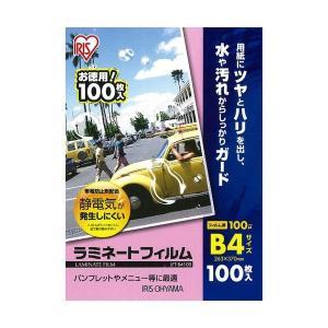 【商品名】 (まとめ)アイリスオーヤマ ラミネートフィルムB4 100μ LFT-B4100 1パッ...