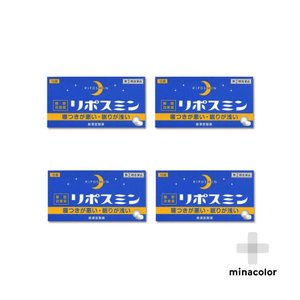 リポスミン 12錠 ×4個セット ドリエルと同じ有効成分配合 睡眠改善薬 (指定第2類医薬品) ※1個から購入可|minacolor2