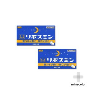 リポスミン 12錠 ×2個セット ドリエルと同成分配合 睡眠改善薬 (指定第2類医薬品) ※1個から購入可|minacolor2