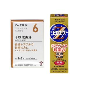 いんきんたむし・水虫セット (指定第2類医薬品)ピロエースZ軟膏 15g・(第2類医薬品)ツムラ漢方十味敗毒湯エキス顆粒 20包 ※単品購入可能|minacolor2