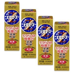 ピロエースZ軟膏 15g ×4個セット 水虫・いんきんたむし 市販薬 (指定第2類医薬品)※セルフメディケーション税制対象|minacolor2