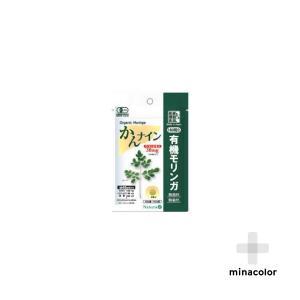 ナチュラ 有機モリンガ かんナイン 180粒入|minacolor2