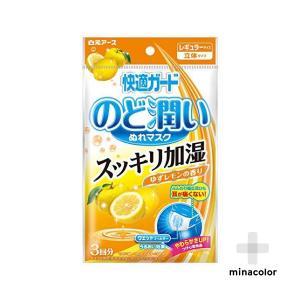 快適ガードのど潤ぬれマスクゆずレギュラー|minacolor2
