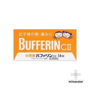 小児用バファリンC2 16錠 急な発熱 頭痛に 解熱鎮痛剤 (第2類医薬品)の画像