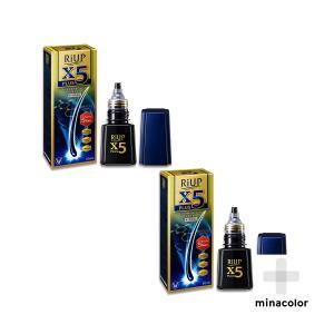 リアップX5プラスローション 60mL ×2本セット 育毛剤 発毛剤 男性用(第1類医薬品)