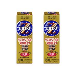 ピロエースZ軟膏 15g ×2個セット 水虫・いんきんたむし 市販薬 (指定第2類医薬品)※セルフメディケーション税制対象|minacolor2