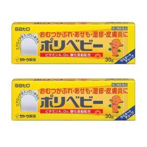 ポリベビー 30g おむつかぶれ・あせも 非ステロイド (第3類医薬品) ×2個セット|minacolor
