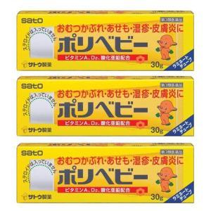 ポリベビー 30g おむつかぶれ・あせも 非ステロイド (第3類医薬品) ×3個セット