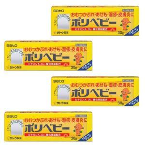ポリベビー 30g おむつかぶれ・あせも 非ステロイド (第3類医薬品) ×4個セット|minacolor