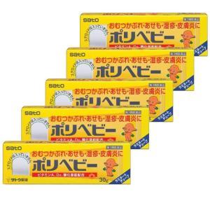ポリベビー 30g おむつかぶれ・あせも 非ステロイド (第3類医薬品) ×5個セット|minacolor