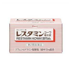 レスタミンコーワ糖衣錠 120錠 蕁麻疹 湿疹 飲み薬(第2類医薬品)|minacolor