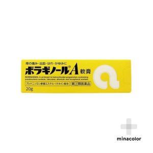 ボラギノールA軟膏 20g ステロイド配合 痔の薬 (指定第2類医薬品)|minacolor