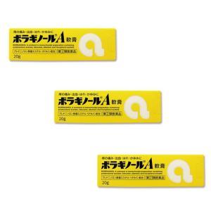 ボラギノールA軟膏 20g ×3個セット(指定第2類医薬品)|minacolor