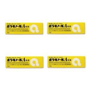 ボラギノールA軟膏 20g ×4個セット(指定第2類医薬品)|minacolor