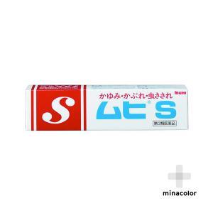 ムヒS 18g かゆみ止め 虫刺され薬 (第3類医薬品)|minacolor